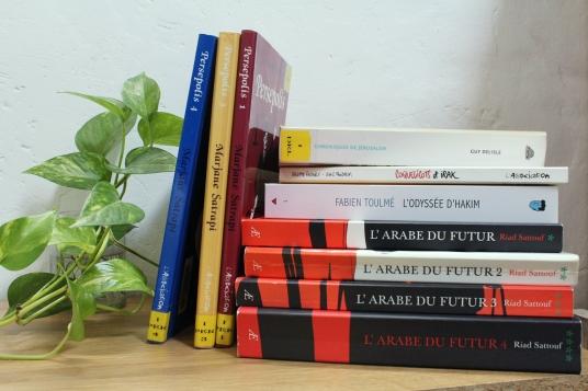 insta,blog,animal,sattouf,collection,livre,bd,riad,syrie,moyen,orient,arabe,futur,toulmé,artiste,lecture,vie,livre